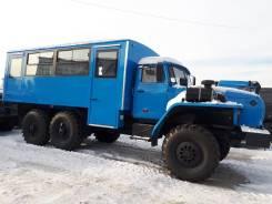 Урал 32551, 2020