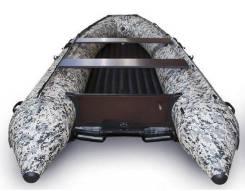 Solar - 420 JET Tonnel Strela Пиксель