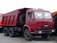 Вывоз строительного мусора, Газель Камаз.