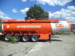 Foxtank ППЦ-33. Полуприцеп-цистерна транспортная ППЦ-33 (3 отсека)