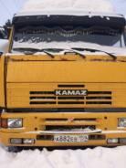 Камаз 5460, 2007