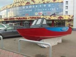 Лодка Рейд 470 M стала дешевле!