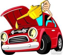 Замена масло в Авто (бесплатно) АВтосервис