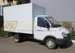 ГАЗ ГАЗель Бизнес. Газель Бизнес изотермический фургон, 2 700куб. см., 1 500кг., 4x2