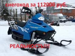 Русич 200а, 2018