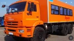 Вахтовый Автобус 24, 30 мест в аренду услуги