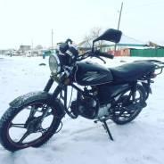 Alpha 110