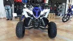 Yamaha Raptor 90, 2017
