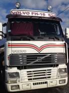 Продам Volvo FH16 1996г в разбор