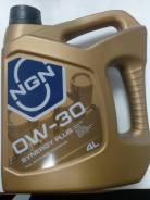 NGN Synergy Plus. 0W-30, синтетическое