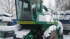 Ростсельмаш ДОН 680М, 2002