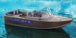 Wyatboat. 2019 год, длина 4,52м., двигатель без двигателя, 40,00л.с., бензин. Под заказ