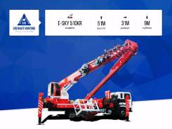 E-SKY 510KR, 2018. Коленчато - телескопический подъёмник Elephant-Horyong E-SKY 510KR, 51,00м. Под заказ