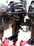 Лодочный мотор Hidea HD18FHS 2Т