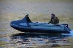Лодка ПВХ Флагман 450 бронированная