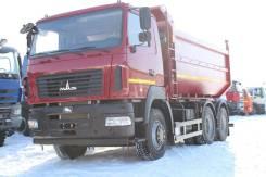 МАЗ 6501В5-441-000, 2017