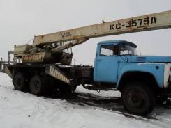 ДЗАК КС-3575А, 1996