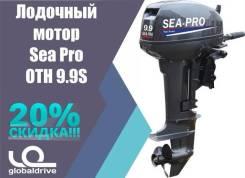2х-тактный лодочный мотор Sea Pro ОТН 9.9S Sea-Pro