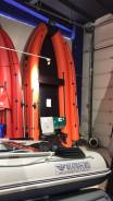 Лодка ПВХ SibRiver Абакан-480 JET