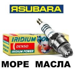 Свеча. Toyota: Corona, Lite Ace, Ipsum, Corolla, Altezza, Tundra, Sprinter, Vista, Tarago, Voltz, Starlet, Town Ace, Carina ED, Cressida, Town Ace Noa...