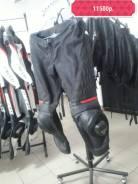 Мотоэкипировка штаны Dainese AIR Frazer