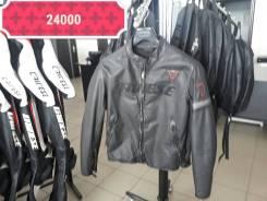 Мотоэкипировка куртка Dainese