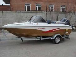Продам UMS PL 470