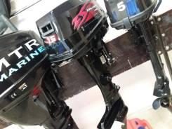 Лодочный мотор Zongshen T15 BMS Новый! Гарантия! Подарок!