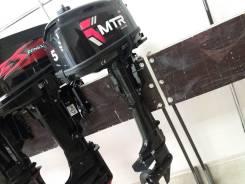 Лодочный мотор MTR Marine T 5 BMS Новый Гарантия Доставка 0 р.