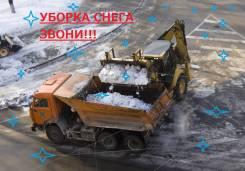 Услуги Эксковатор погрузчик, уборка снега.