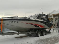 Катер UMS 600 PL