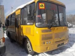 ПАЗ 32053-70, 2020
