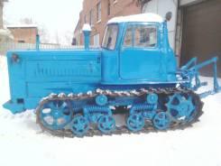Вгтз ДТ-75, 1985