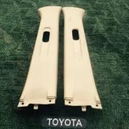 Накладки средних стоек Toyota Corolla Fielder nze124