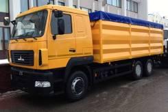 Самосвал МАЗ 6501С9-520-031 Зерновоз Евро 5, 2019