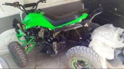 KXD ATV 001-6, 2017