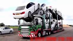 Отправка автомобилей автовозом! Доставка спецтехники.