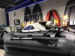 Лодка Клай 270 слань +Мотор Sea Pro T3.5