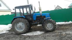 Продаётся трактор МТЗ-1221