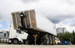 Fliegl. Самосвальный полуприцеп с алюминиевым кузовом 25 куб. м. новый, 30 400кг.