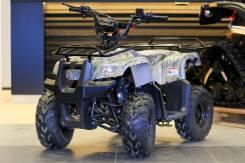 Квадроцикл ATV 110 RIDER, 2017