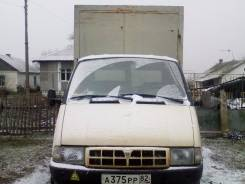 ГАЗ ГАЗель, 2002