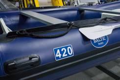 РИБ Алюминиевый Baltic 420 ALBL, алюминиевое дно, ПВХ баллоны, синий