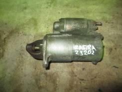 Стартер Opel Zafira B 2005-2012; Astra G 1998-2005; Astra H / Family