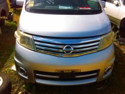 Лонжерон передний Nissan Serena CC25