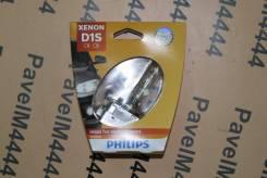 Ксеноновая лампа D1S Philips Xenon Vision