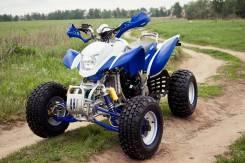 Irbis ATV 250S, 2020