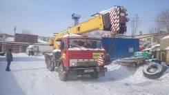 Галичанин КС-4572, 1993