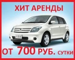 Аренда автомобиляToyota IST. 2006г. от 700 руб.