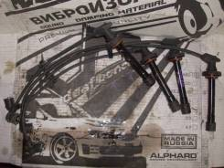 Высоковольтные провода Nissan CG10